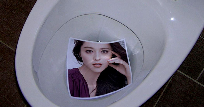 Create your picture thrown in the toilet